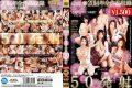 ABCB-010 2014 Oeuvre Recording Yoshijuku Woman Works 50 Launch