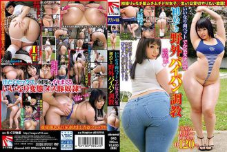 ABNOMAL-043 Compliant Meat Pet Big Ass Girls ○ Raw For The First Time In The Outdoors Shaved Torture