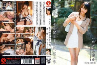 ABP-009 Two-Day, Beautiful Girl By Appointment Only. The Case Of Second-generation Net Chapter