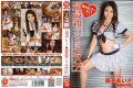 ABP-062 Latest Super Addictive Este Fujii Loved Ends Up Your Service