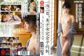 ABP-245 One Night The 2nd, Pretty Appointment. In The Case Of Second Chapter ~ Yatabe Kazusuna ~