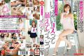 ABP-263 Nishino Seina, Stomach This Is Moe Me Full Cost!
