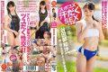 ABP-315 Supokosu Sweaty SEX4 Production! Athlete, Yatabe Kazusuna