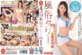 ABP-407 Customs Tower Erogenous Full Course 3 Hours SPECIAL Wakana Nao