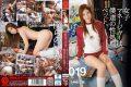 ABP-472 Women's Manager, Our Sex Processing Pet. 019 Saina Tsubasa