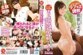 ABP-577 Only Of Obedience Pet I Too Love Me 4 Seiko Kumakura