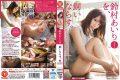 ABP-603 Tomomi Suzumura. 2