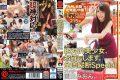 ABP-679 I Will Lend You An Absolute Beautiful Girl. Nationwide Longitudinal Special Kyushu, Hokuriku, Hokkaido, Miaono Sonoda