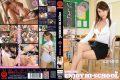 ABS-232 ENJOY HI-SCHOOL 08 Yamakawa Blue Sky