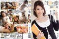ADN-015 Love NakaTakashi Tamaki Broad Daylight