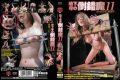 ADVO-044 Perversion magic 11 Kai Michal dungeon