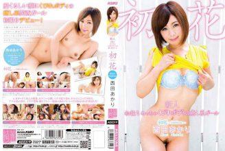 ADZ-319 Akari Nishida-hatsuhana-flower Girl's First Healing Of The Body Constriction And Hella Take Rookie First