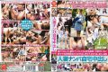 AFS-005 AV Home Photographed Wrecked Celebrity Married Woman That Town Go!Fuck Cum At Home With No Husband Of Do Immoral Sense Covered! !Frustration Married Six Capture 2