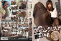 AGEMIX-080 Job II Muremure Leg Full Of Black School Girls Strike