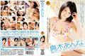 AGID-001 Big Rave Entertainer!! Anna Gili Super Special Mosaic You Want To See Now Legendary Actress Maki NO.1