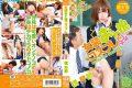 AIKB-011 Seri 那 Tachibana Cosplay Daughter Sound Transvestite