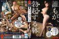 AKA-013 Night Safari 1 Yukari Maki