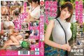 AKA-051 Three Times The Inevitable, Clothes Big Tits Are Seduced With Full Power. Vol.01 Natural Busty G Cup × Clothes Fetishism × Delusional Situation Akagi