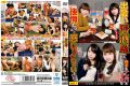 AKID-036 In Meeting Tavern, I Have To Feel Enough To Regret The Talented Woman Who Came For Rashly Nampa.vol.1 Cosmetics Company Employees And Miki (E Cup) And Further (G Cup) And 23-year-old College Student, Reina (E Cup) And Opportunistic (D Cup) – 21 Years Old