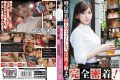 ALB-201 Big Tits Waitress Full Contact Amateur Rumor, Appeared To Understand! Saori Ishida