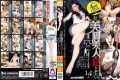ALD-598 14 Super Human Body More Than 170cm Tall Beautiful Legs Want To Be Prisoners In Super-