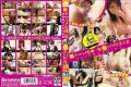ALD-769 I Will Look Carefully New Namahame Close Call! !8 Amateur Beautiful Wife Was Yare Far