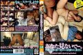 ALD-828 Do Not Look At You ….Chaste Married Woman 12 Who Were Fucked In Front Of Husband's Eyes