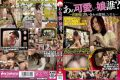 AMGZ-017 That Cute Daughter Who?The Inquiry Flooded The Beauty ~ After ~ Appearance