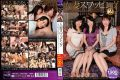 AMRC-025 Yarikon Party To Two MILF Who Starved Married Woman Swapping Man-