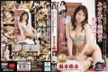 ANB-126 Exquisite Body Of My Show Was Rising Beauty Mother-in-law Became The Mother Of A Toy! Yumoto Tamahitsuji