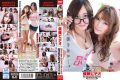 ANX-069 Hypnosis Video Girl'sBarSTAFF More And Luna