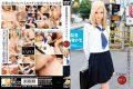 AOZ-136 Pretty Blonde Tiffany Uniform