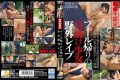AOZ-250z Tan Girl Outdoors Rape Of The Pool The Way Home