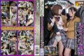 AP-115 3P Molester Summarizes The Duo Ultra-sensitive Naive School Girls It Is Not Possible To Help Friends Who Feel The Molester In Overcrowded Train As I Do Not Take The Molester Hamstrung Show Off, They Feel Himself Will Not Take My Eyes Off The Revers