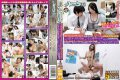 AP-122 Lady Tutor I Have Committed In Emergency De S!Beauty Tutor My Gentle Is Always Neat And Clean ….But One Day, I Was Surprised To See You From Wearing Sexy Clothes That Chest Absolute Teacher Is Like Not Wearing Is A Normally Open!I Did Not Notice