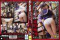 AP-328 Beautiful Leg JK Intercrural Sex Pervert Bookstore Ver.