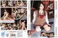 APAK-053 Rape Story Captivity.Amano, Seen Here – My Students To Undergo Humiliation Is Mutual Hostility To Tutor You At Neck