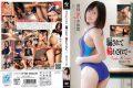 APAK-079 The Chigusa Matsuyama … Is'll Wheel Fooled Humiliation JK Swimming Club