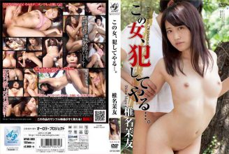 APAK-089 This Woman, I'll … Committed. Shiina Mayu