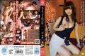 APKH-006 I Sex Addiction …. MinamiNozomiumi