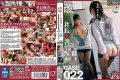 ARBB-041 Shin Meat Urinal Collection Breaks President Secretary Out … Today Half Holiday Afternoon Entertainment N / R Kitagawa Yuzu CASE022