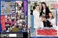 ARM-033 Erotic Mature Woman … Will Listen To Your Office And Pretend Aunt Insurance