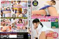 ARM-0359 I Want To Dive Into The Bold Skirt Skirt Extra Edition! Ultra-close Type Provocation P