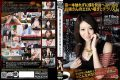 ARM-190 Chirarizumu Whisper Erotic Sister And Put Someone To Shoot Me Without Touching A Single Finger
