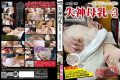 ARM-208 The nonresistance 3 to squeeze milk breast milk fainting