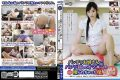ARM-274 I That Skirt Sister, Had Been Rubbed In Oma ○ Co Pants Waist.