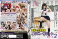 ARM-400 AJOI Ultimate Completely Subjective Masturbation Support DVD 2 ~ Aromatic Jerk Off Instruction ~