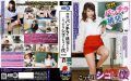 ARM-403 I You Have Chat Secretly Squeezed By Being Provoked By Sudden Underwear.Its 9