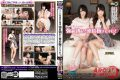 ARM-408 It Is A Continuous Without Two People Obscene Language Princess Forced Erection!