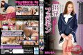 ARM-532 Provocation Pheromone … Female Teacher Of Comfort Is I'm Troubled Past Villainess … Hanasaki Comfort